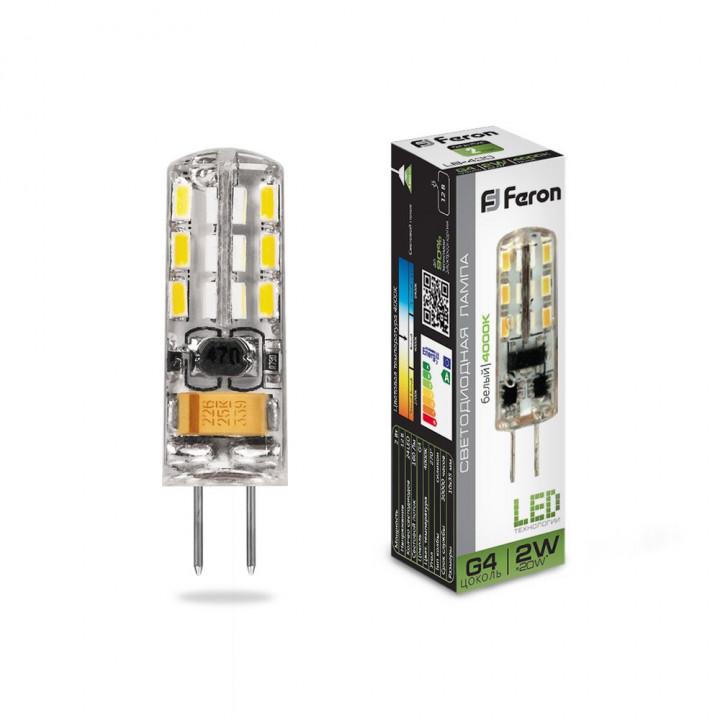 Лампа светодиодная, (2W) 12V G4 4000K, LB-420